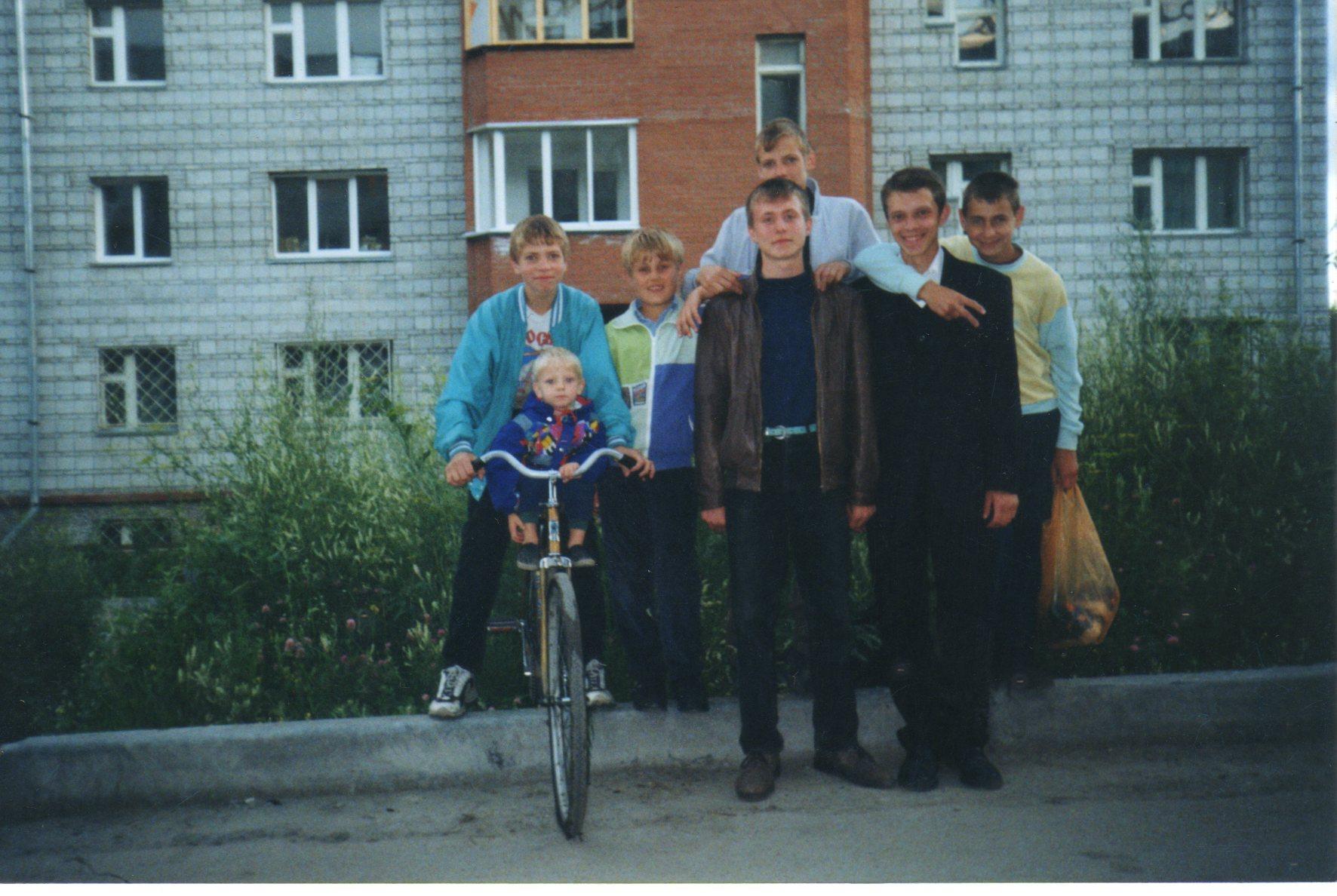 Частные фотки 90 годов 3 фотография